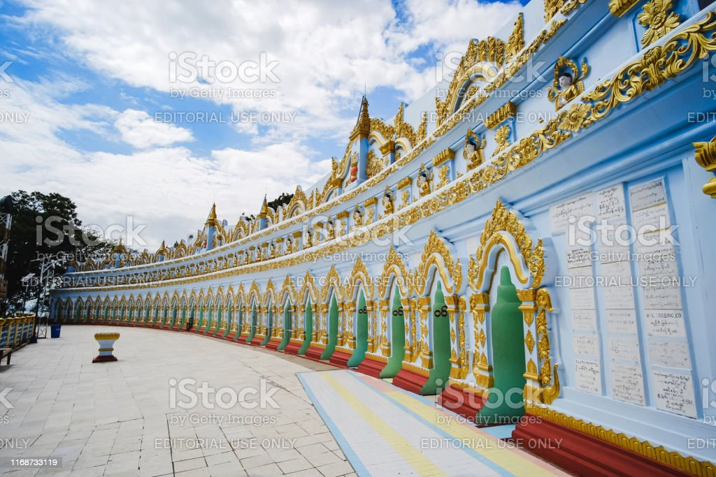 U Min Thonze Pagoda temple is one of the most distinctive complexes...