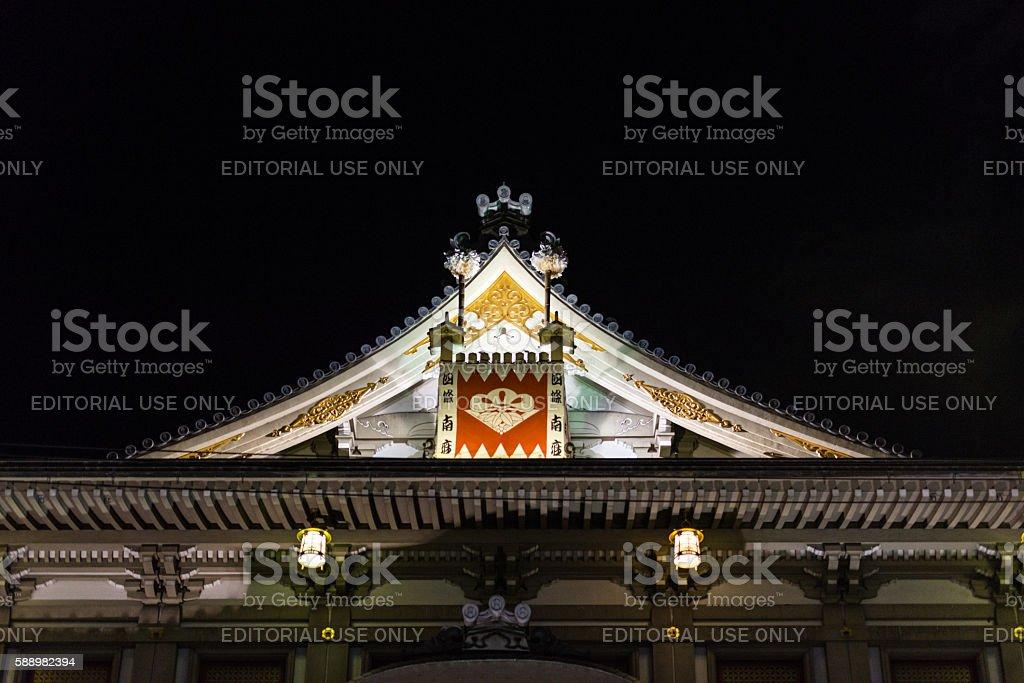 Minamiza Kabuki theatre in Kyoto stock photo