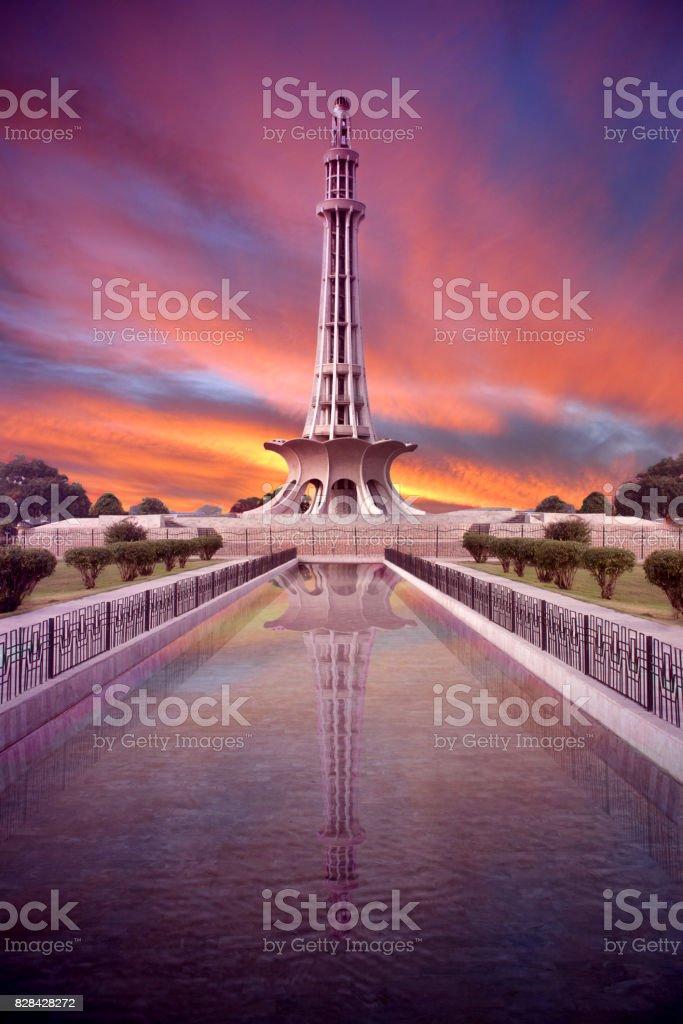Minar e pakistan stock photo