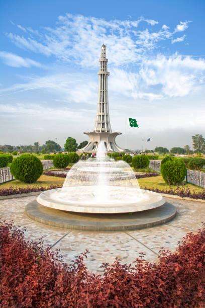 Minar e pakistan - tower stock photo