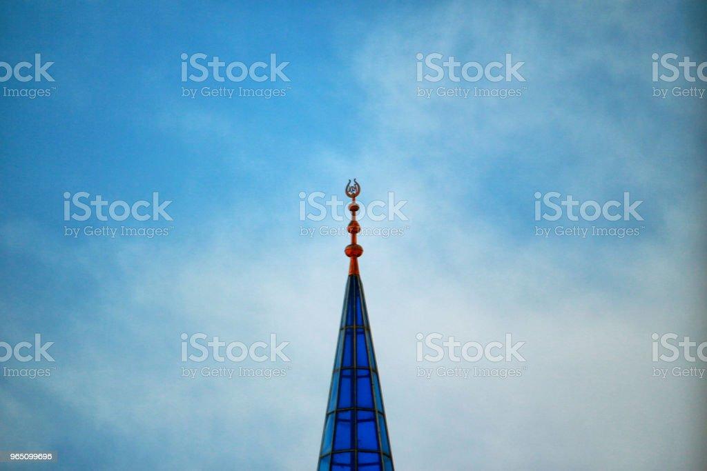 Minaret zbiór zdjęć royalty-free