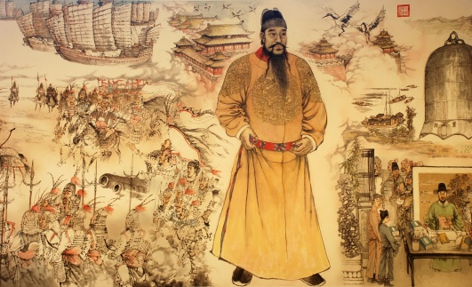 the portrait of the emporer of ming dynasty