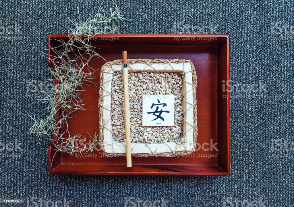 Miniature Zen Garden In Red Box With Asian Peace Symbol Royalty Free Stock  Photo