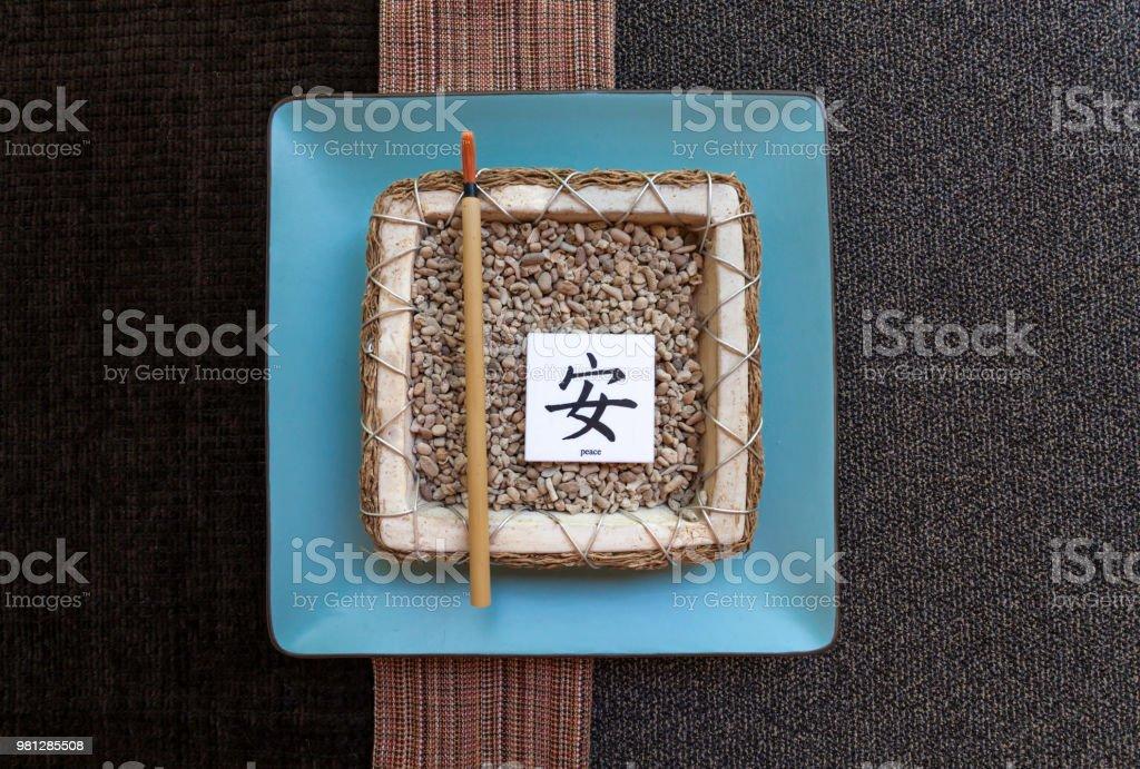 Miniature Zen Garden With Asian Symbol For Peace Stock Photo More