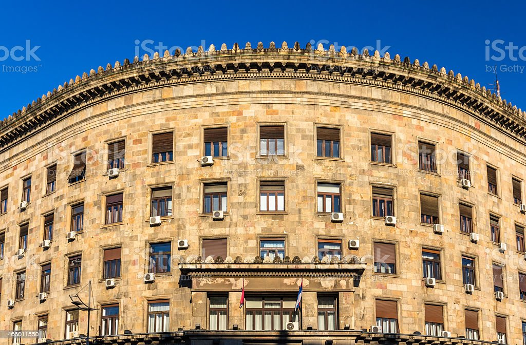 Ministry of culture and information of Serbia - Belgrade stock photo
