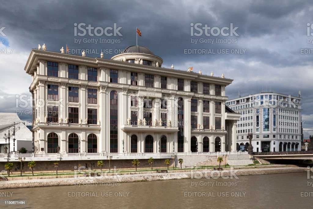 Ministry of Foreign Affairs in Skopje stock photo