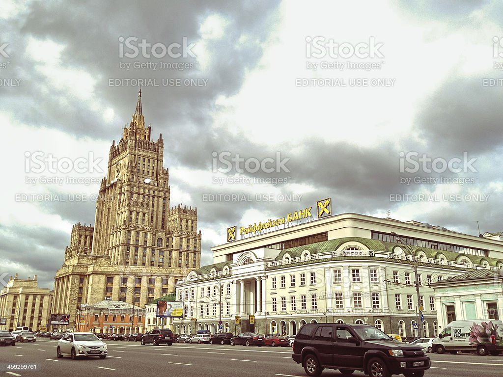 Ministry of Foreign Affairs, Moscow, Russian Federation stock photo