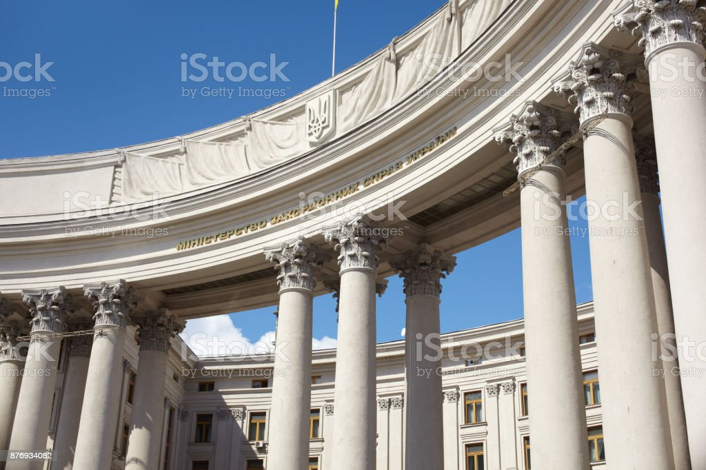 Ministry of Foreign Affairs of Kiev stock photo