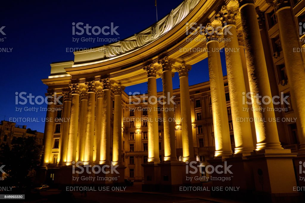 Ministry of Foreign Affairs of Ukraine illuminated with national flag colors stock photo