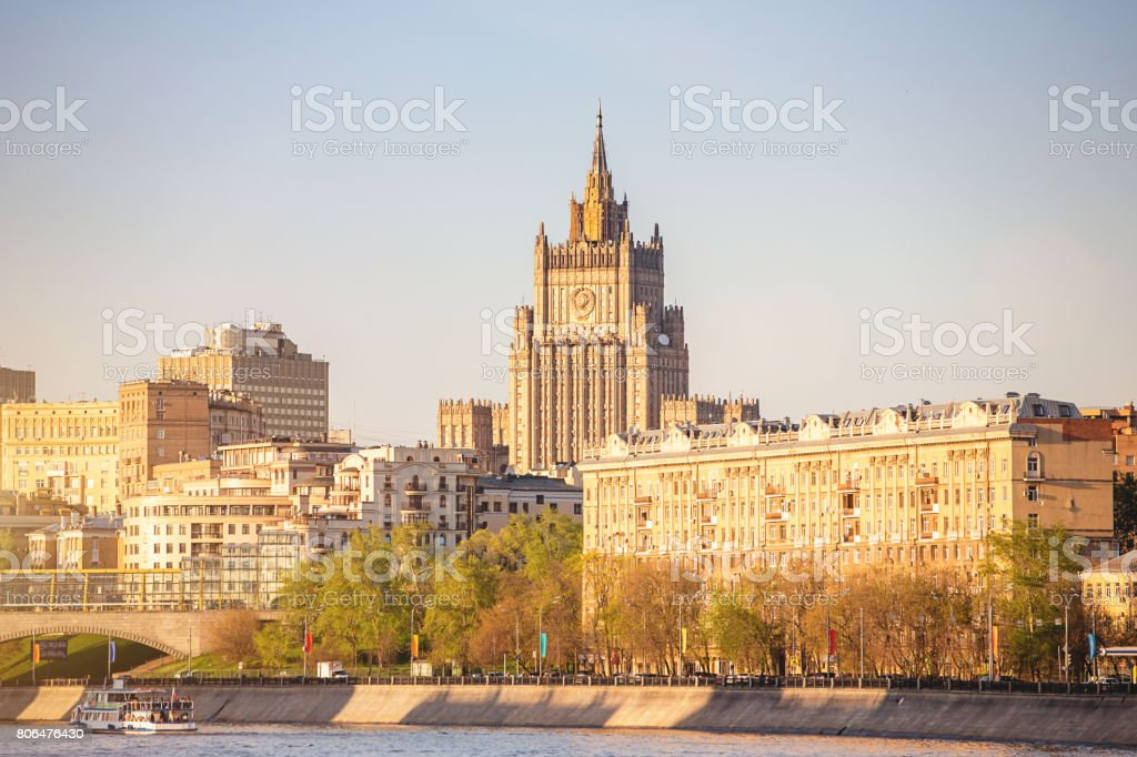 Ministry of Foreign Affairs Seven Sisters Skyscraper Moscow Russia stock photo
