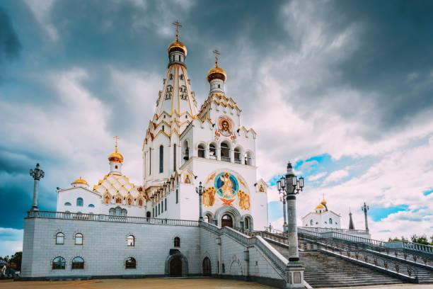 mińsk, białoruś. wszystkich świętych. kościół pamięci mińska ku pamięci ofiar, który służył jako nasze zbawienie narodowe - białoruś zdjęcia i obrazy z banku zdjęć