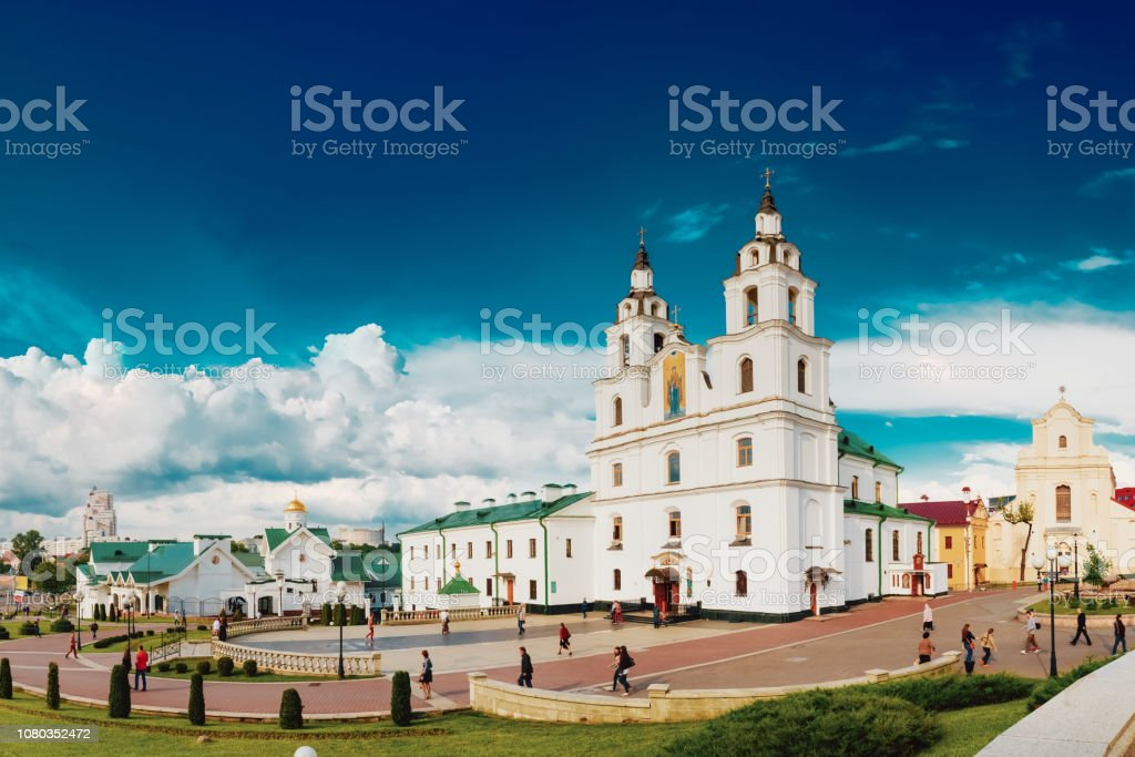 Minsk, Belarus. Cathedral Of Holy Spirit And Monastery Of Holy Spirit...