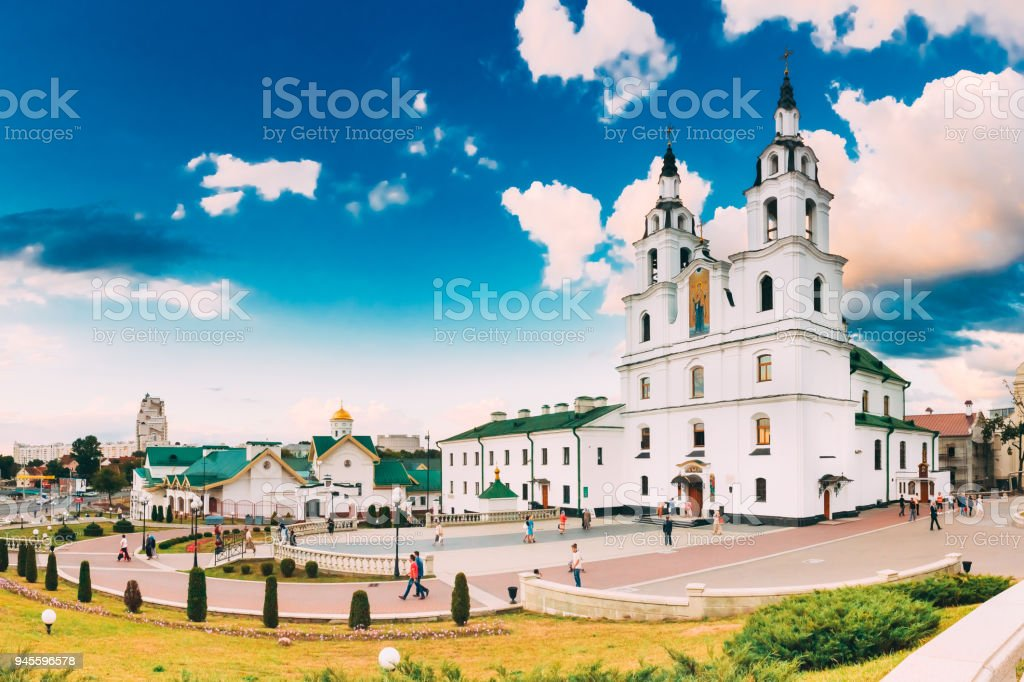 Minsk, Belarus. Cathedral Of Holy Spirit. Famous Landmark