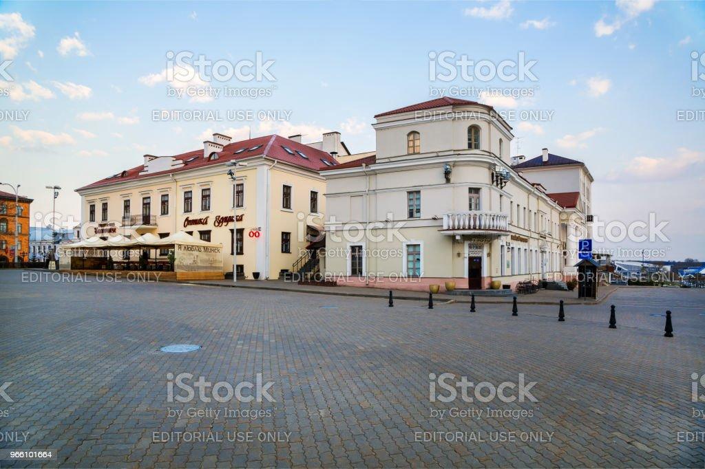 Minsk, Weißrussland, Freiheitsplatz - Lizenzfrei Alt Stock-Foto