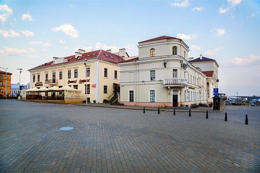 Minsk Weißrussland Freiheitsplatz Stockfoto und mehr Bilder von Alt