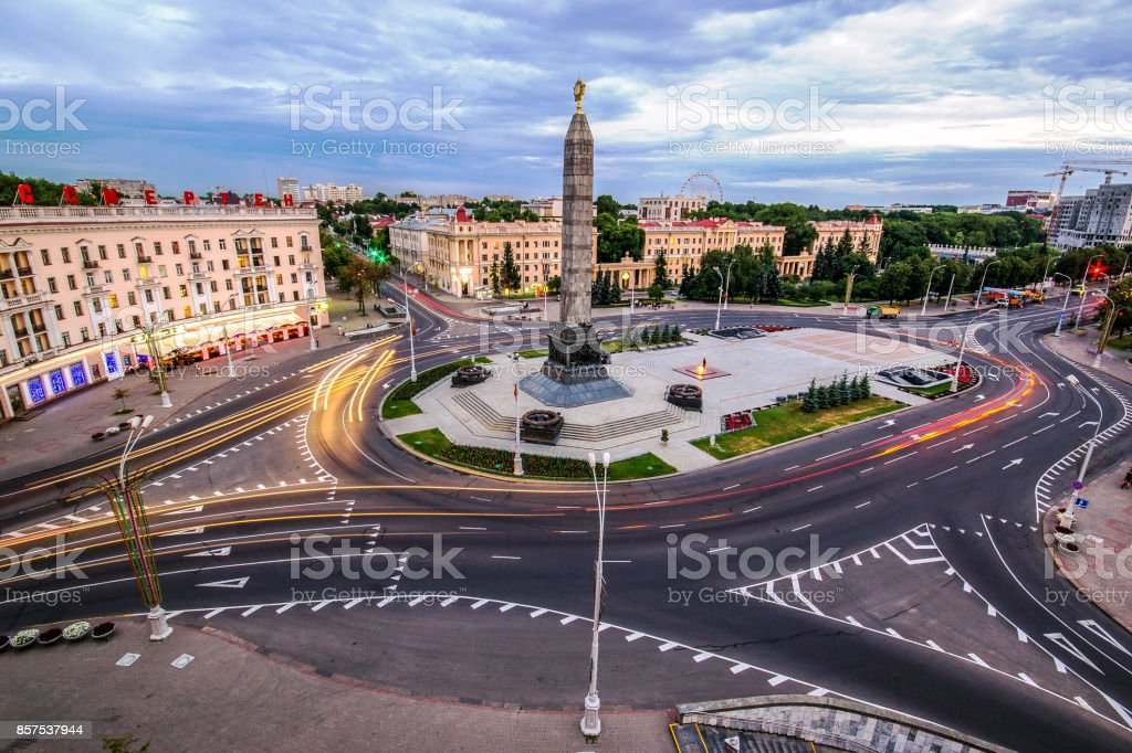 Minsk, Belarus Monument With Eternal Flame In Honor Of The Victory stock photo