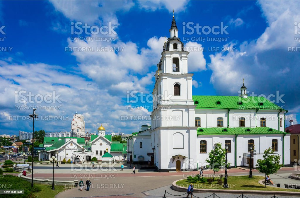 Minsk, Belarus, the Cathedral of the Holy Spirit - Royalty-free Architecture Stock Photo