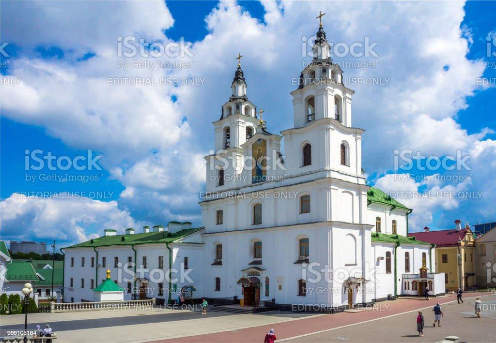 Minsk, Vitryssland, katedralen i den Helige Anden - Royaltyfri Arkitektur Bildbanksbilder