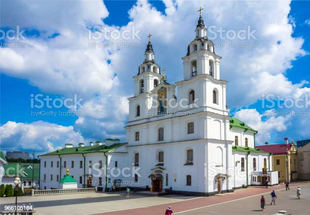 Minsk Vitryssland Katedralen I Den Helige Anden-foton och fler bilder på Arkitektur