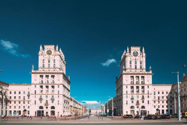 Minsk, Belarus. Two Buildings Towers Symbolizing The Gates Of Minsk, Station Square. Crossing The Streets Of Kirova And Bobruyskaya. Soviet Heritage, Urban Style. Famous Landmark stock photo