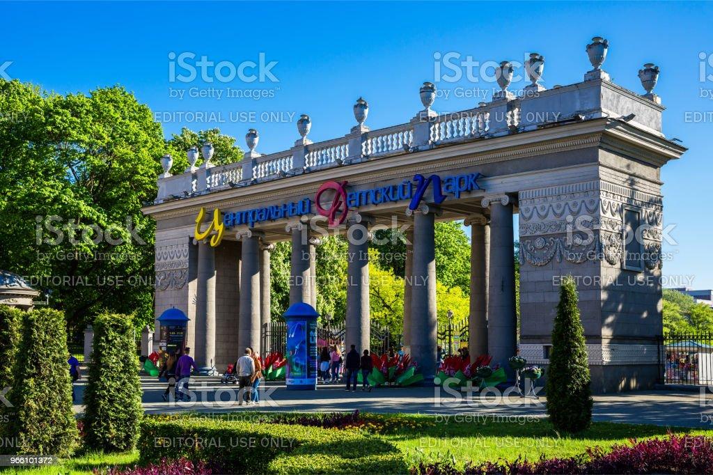 Minsk, barnens park - Royaltyfri Blomma Bildbanksbilder