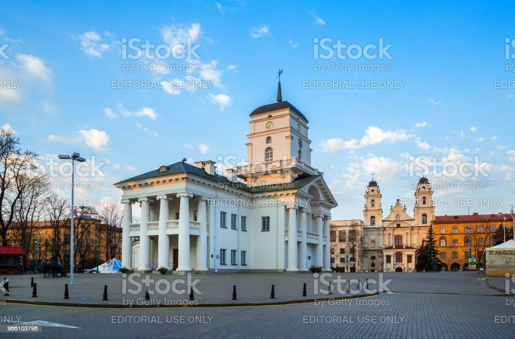 Minsk, Freedom Square - Royaltyfri Arkitektur Bildbanksbilder