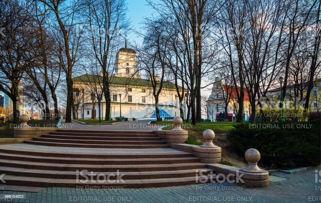Minsk, Freedom Square - Royalty-free Appearance Stock Photo