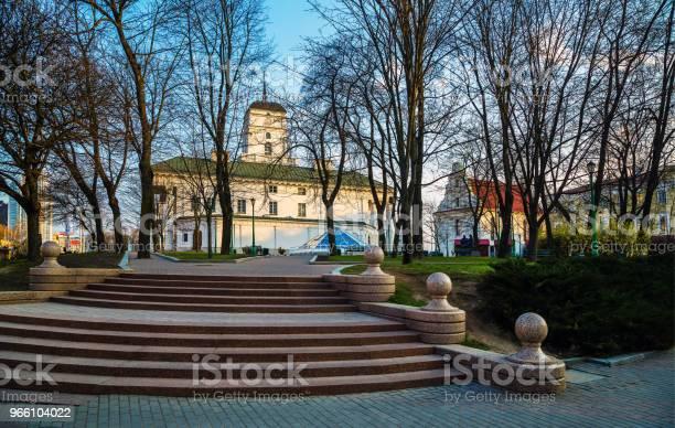 Minsk Freedom Square-foton och fler bilder på Arkitektur