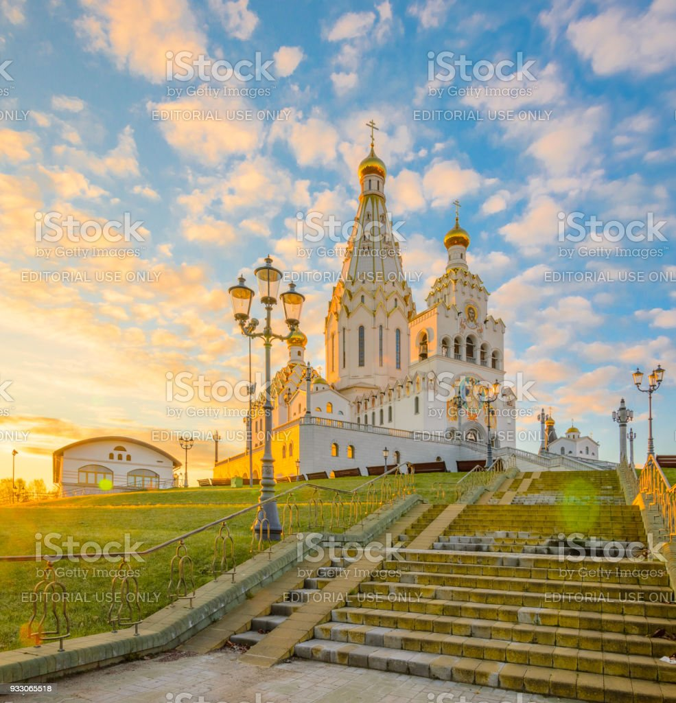 Minsk Memorial Church of All Saints at Dawn stock photo