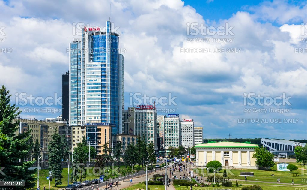 Minsk, modern arkitektur - Royaltyfri Arkitektur Bildbanksbilder