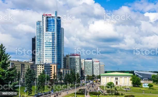 Minsk Modern Arkitektur-foton och fler bilder på Arkitektur