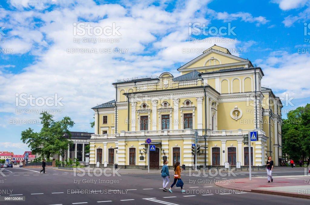 Minsk, National Theater - Royaltyfri Arkitektur Bildbanksbilder