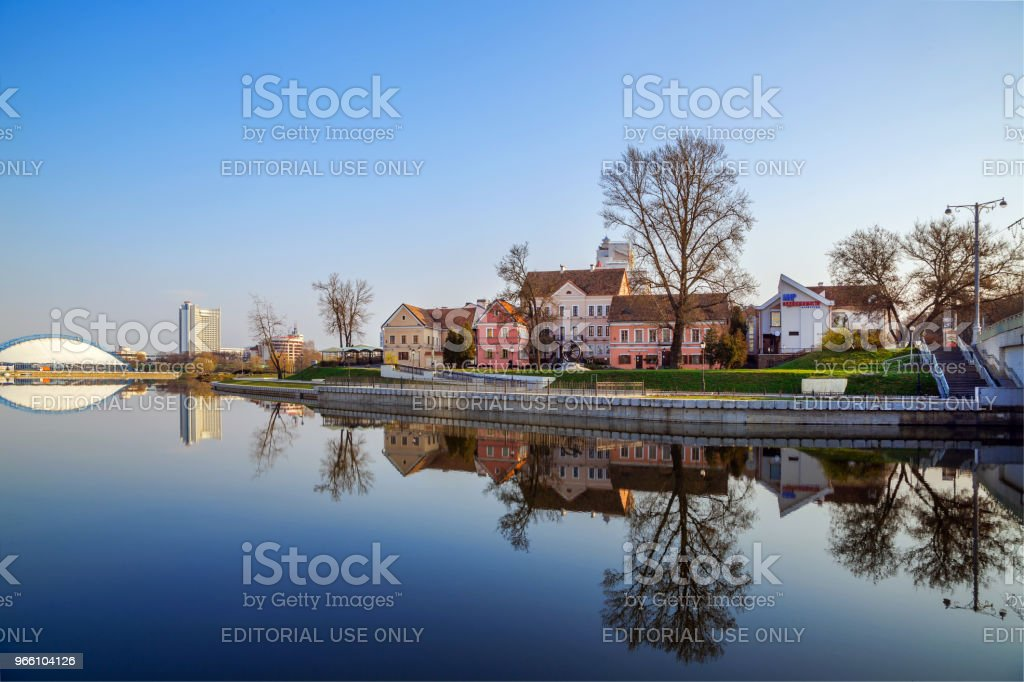 Minsk, the Old City of the Trinity - Royalty-free Autumn Stock Photo