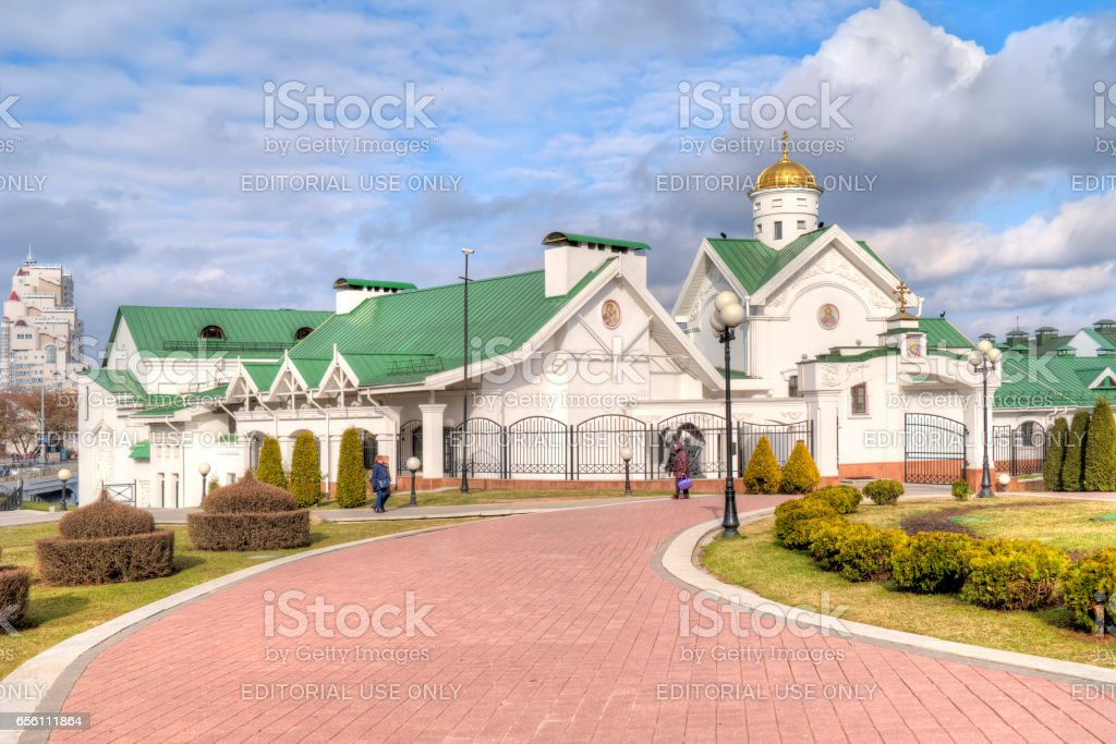Minsk Theological Academy to the name Kirill of Turov stock photo