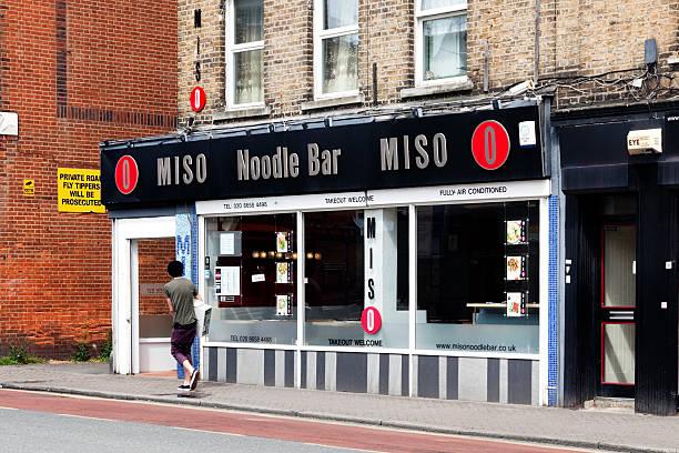 miso noodle bar - beckenham town stock-fotos und bilder