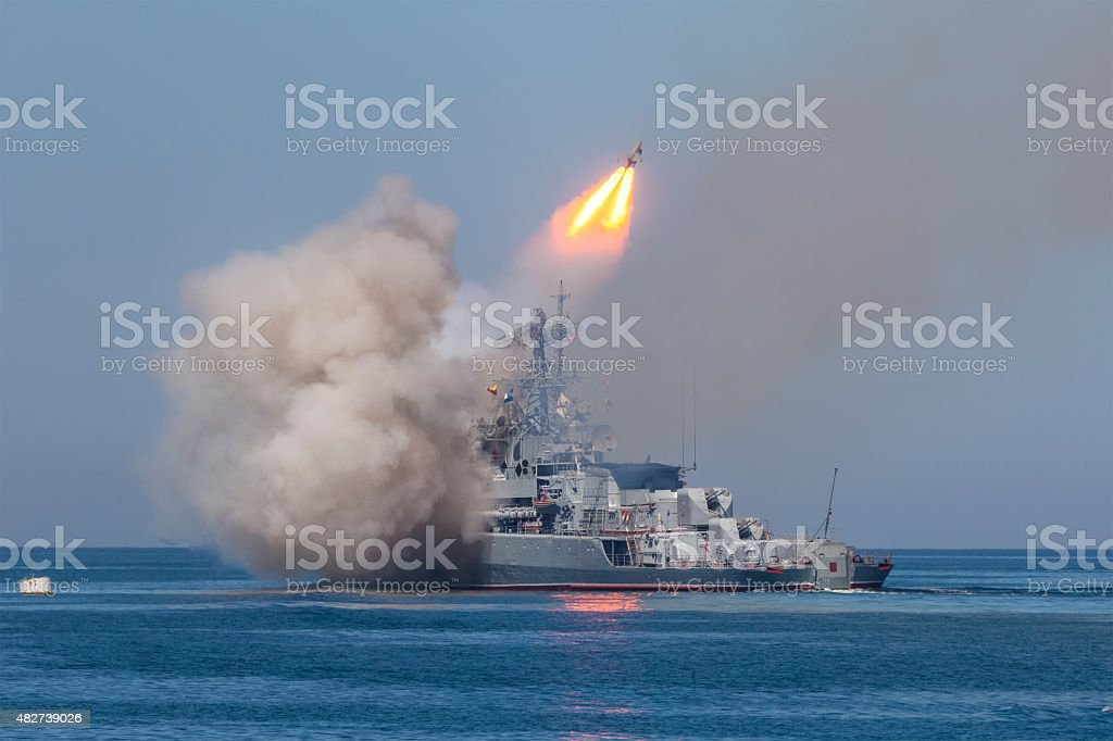 missile frigate of Russian fleet stock photo