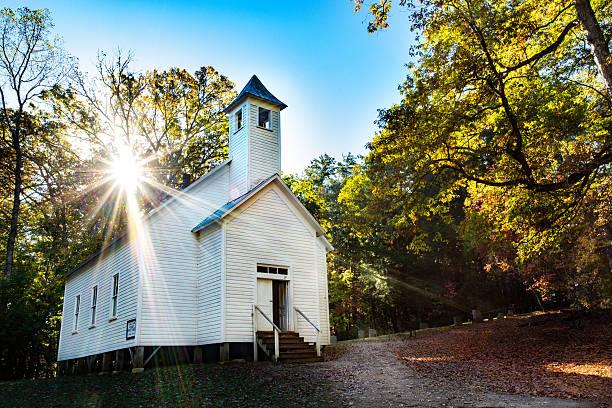 Missionary Baptist Church Cades Cove Smoky Mountains at Sunrise stock photo