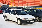 istock Mitsubishi Free 1312246408
