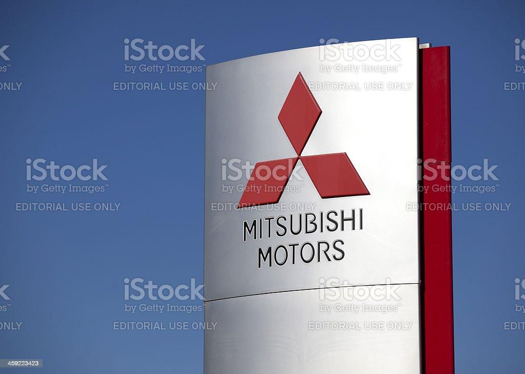 Mitsubishi Motors stock photo