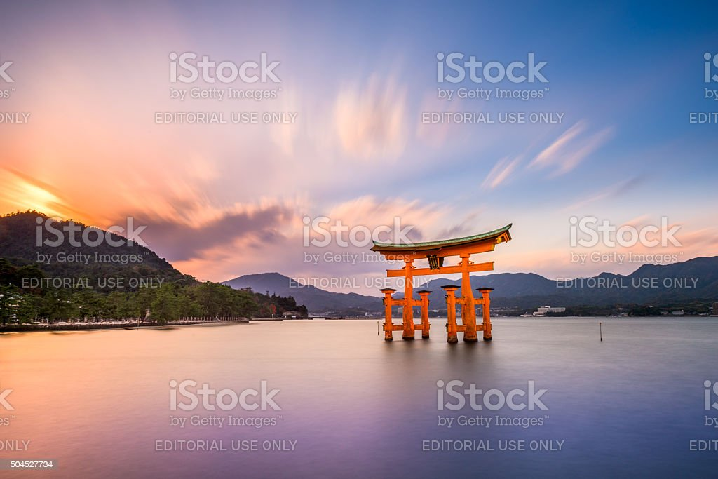 Miyajima, Hiroshima, Japan stock photo