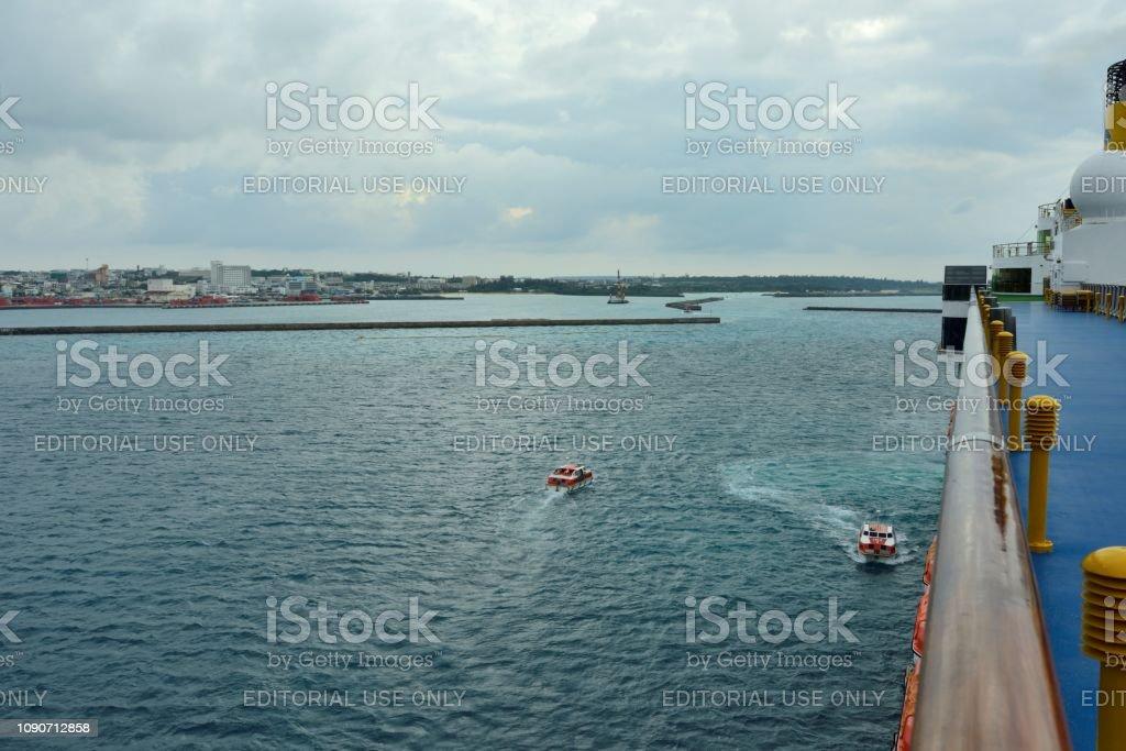 Miyakojima Hirara Hafen und Dock in Okinawa, Japan – Foto