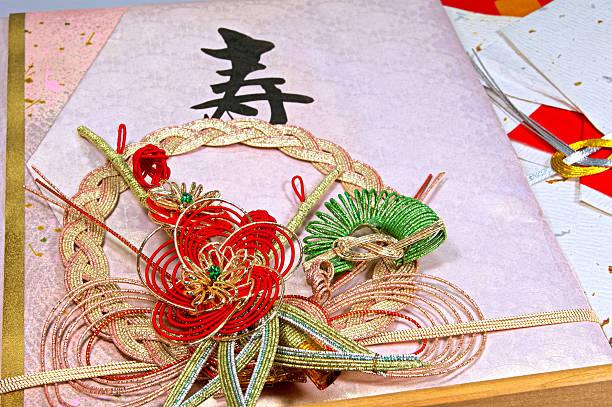 mizuhiki в betrothal празднование - мидзухики стоковые фото и изображения