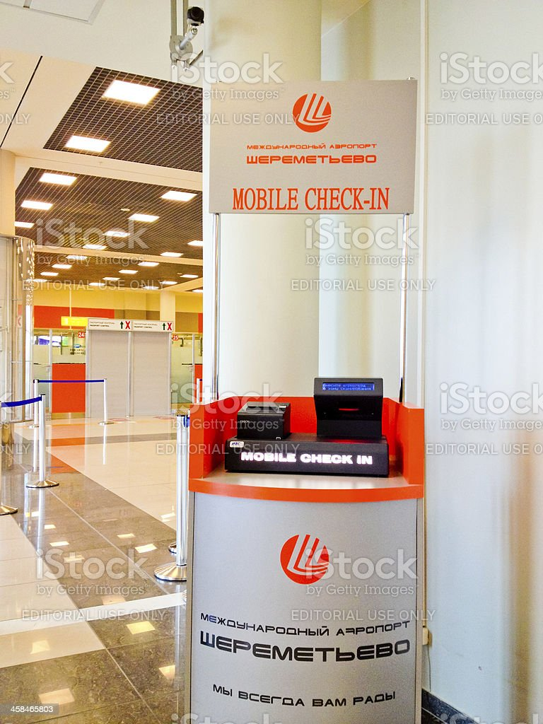 Mobile Check-in Kiosk at Moscow Sheremetyevo Airport stock photo