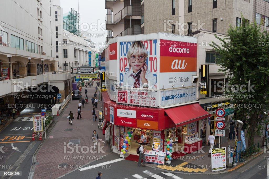 Mobile Phone Shop in Tokyo, Japan stock photo