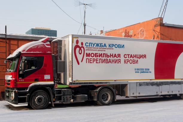 mobile liefer- und bluttransporteinheit - blutspendedienst stock-fotos und bilder