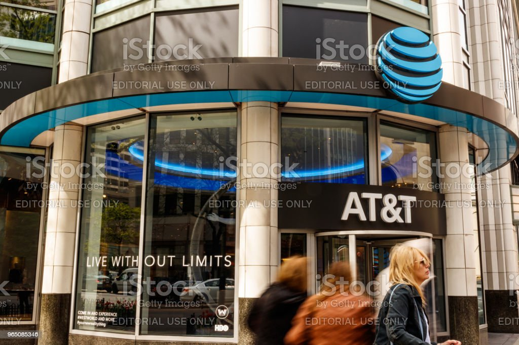 AT&T Mobility Wireless Retail Store. AT&T now offers IPTV, VoIP, Cell Phones and DirecTV stock photo