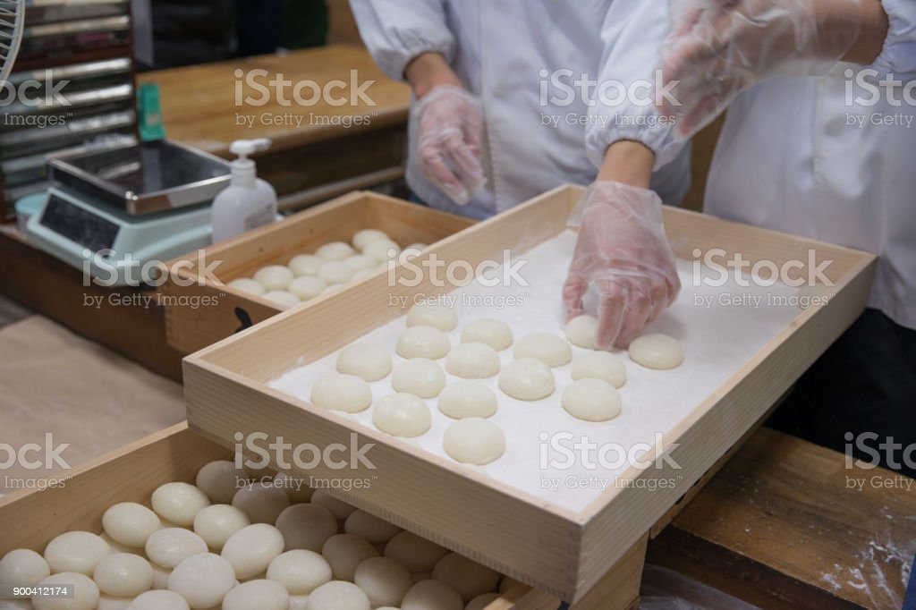 Mochi, Japanese sticky dumpling stock photo