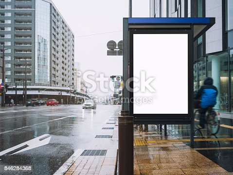 istock Mock up Banner template at Bus Shelter Media outdoor street 846284368