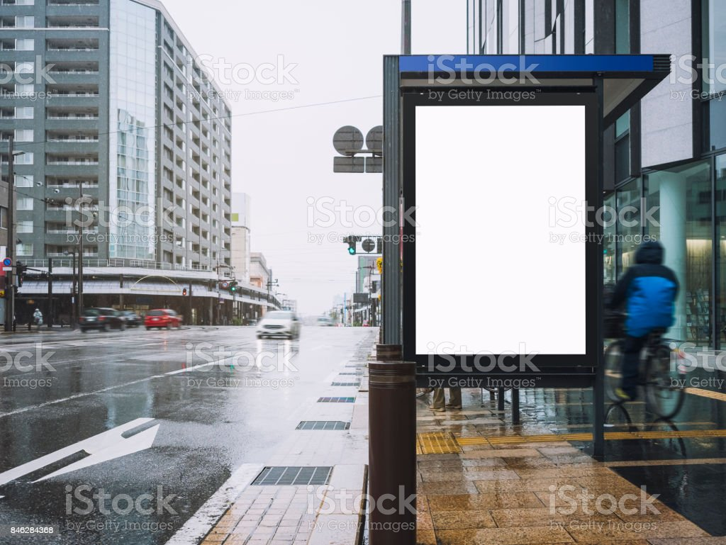 Mock up Banner template at Bus Shelter Media outdoor street stock photo