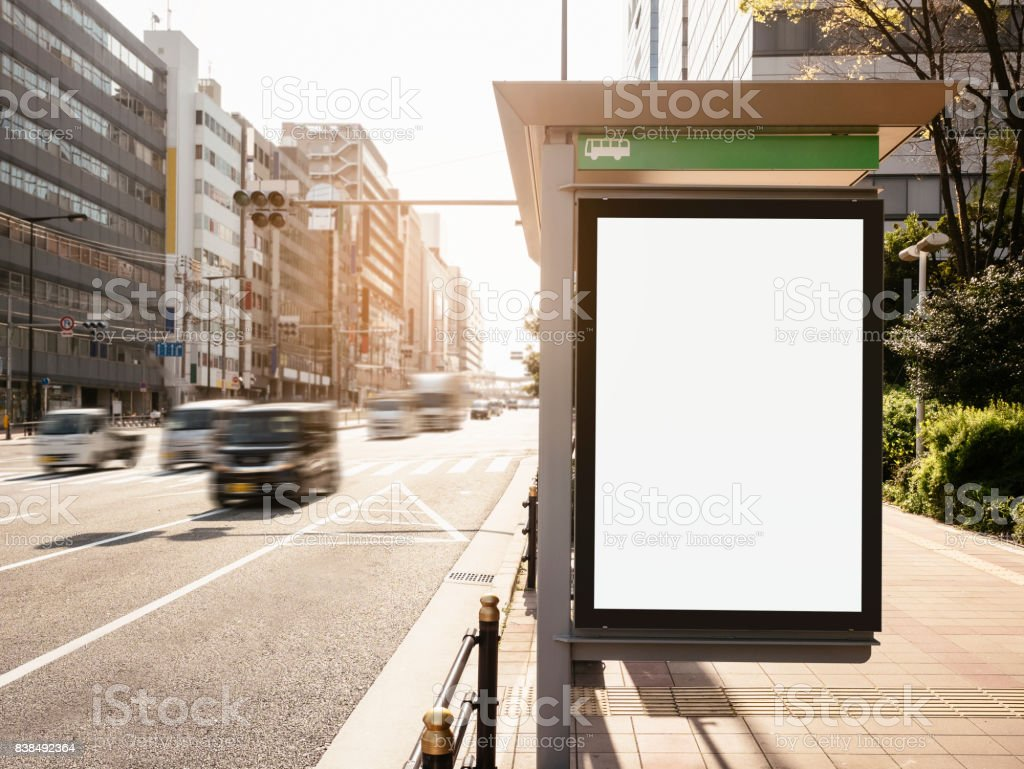 Mock up Billboard Banner template at Bus Shelter Media outdoor stock photo